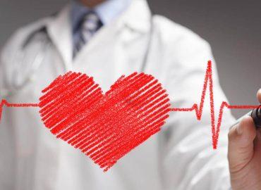 Преглед на Сърцето: Кога е Наложително?