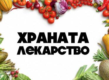 Измерване на Костна Плътност в София: Превенция на Остеопороза